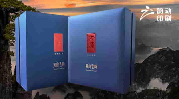 黄山毛峰茶叶包装盒定制