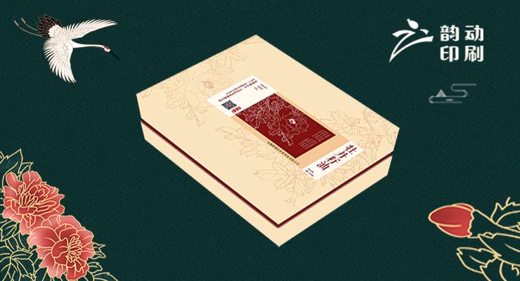 牡丹籽油包装盒