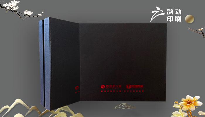 凤凰网包装盒定制