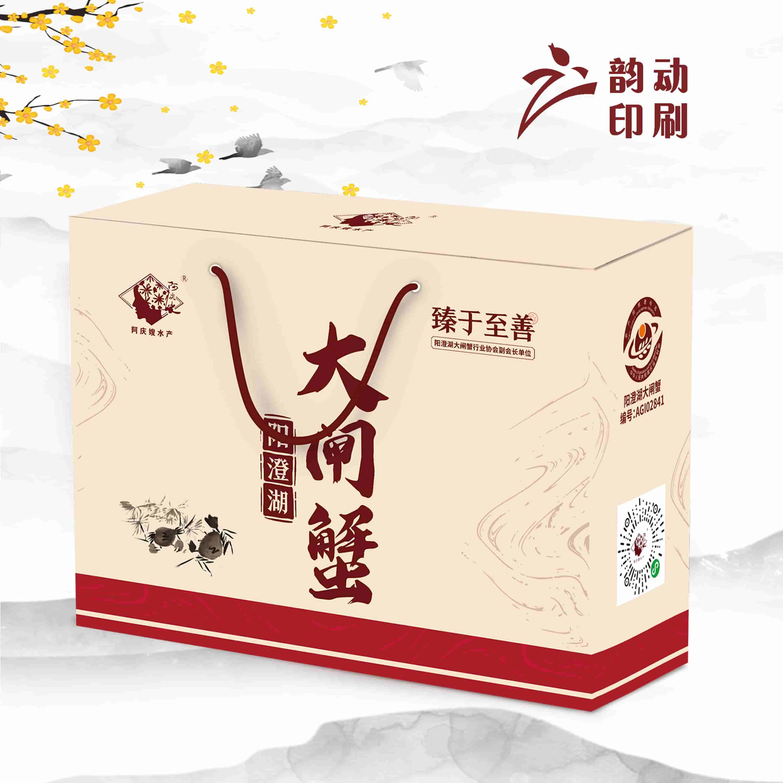 阳澄湖大闸蟹包装礼盒