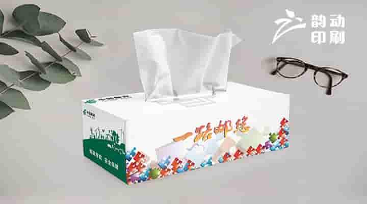 中国邮政抽纸盒