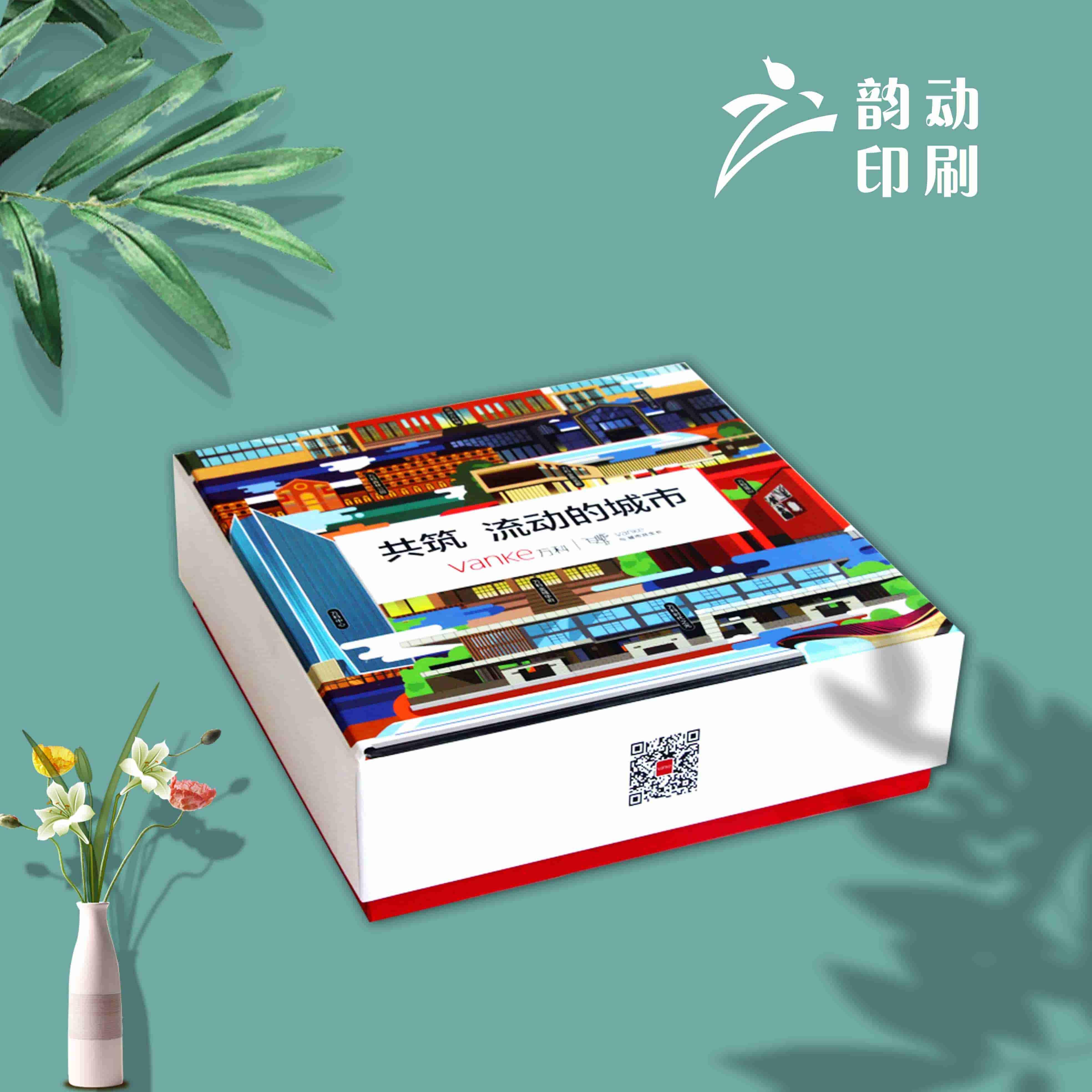 包装盒-04