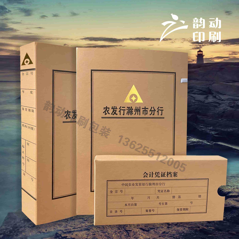 档案袋-09