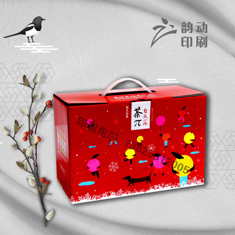 彩箱-09