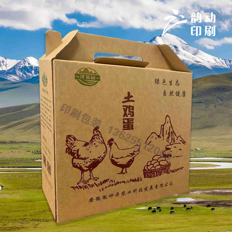 泽慕园土鸡蛋礼盒